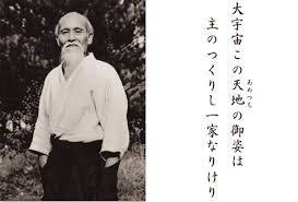 Photo of old aikido master